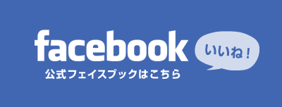 ピラティスKIZUKINO公式facebook